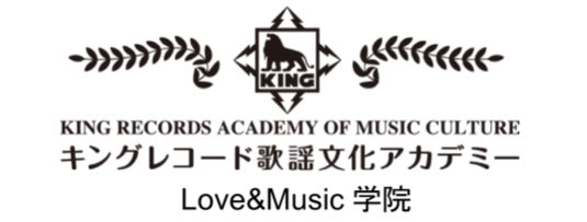 Love&Music 学院